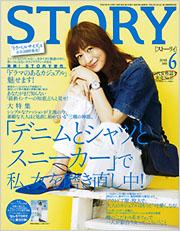 story_20150501